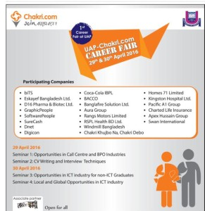 UAP_career Fair